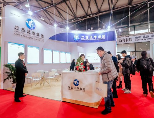 Inter-China attended 2019 CAC in shanghai